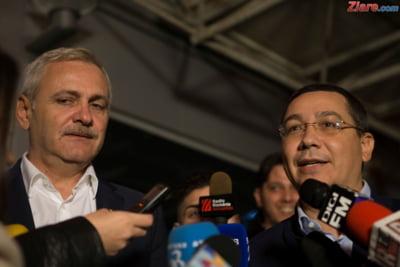 Ponta: Nastase nu m-a copiat niciodata, eu am incercat sa-l copiez. Afirmatia lui Dragnea, o aroganta