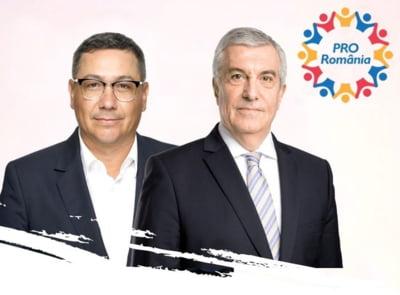 Cine sunt candidatii lui Ponta si Tariceanu la alegerile parlamentare: Politicieni cu probleme penale, traseisti de marca si un fost sef al SIE