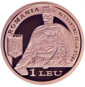 Fotografia zilei: Leul romanesc, la aniversare - vremurile cand un leu cumpara 10 paini