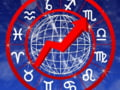 Horoscop de afaceri 2016