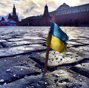 Razboi la granita Romaniei: Crimeea, sub ocupatie rusa. John Kerry merge la Kiev UPDATE