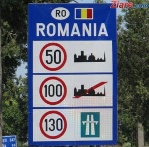 A fost inaugurat un nou punct de frontiera cu Bulgaria
