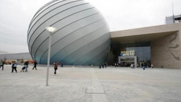 AFI Palace Cotroceni si-a majorat veniturile din chirii in 2012