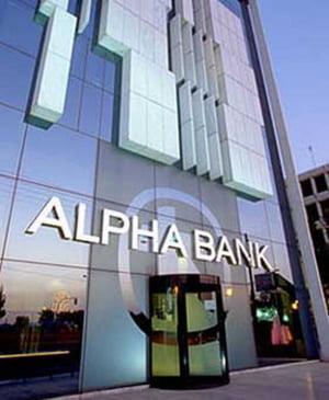 Actiunile Alpha Bank suspendate de la tranzactionare in Atena