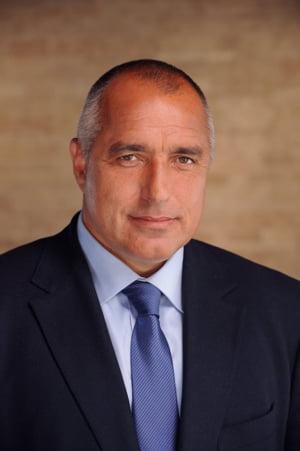 Alegerile din Bulgaria, castigate de GERB. Boiko Borisov va forma urmatoarea coalitie de guvernare