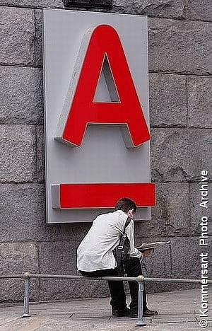 Alfa Bank ia cu imprumut 3 miliarde de dolari pentru viitoare achizitii
