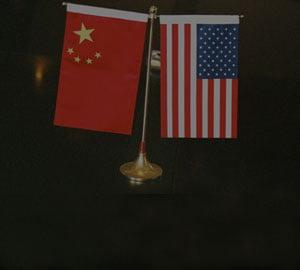 America seduce, nimeni nu vrea sa fie chinez! - Emisiune Bloombiz.ro cu Eugen Chirovici