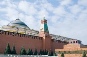Americanii vor sa puna sub acuzare oficiali guvernamentali rusi. Ar avea dovezi ca au influentat alegerile