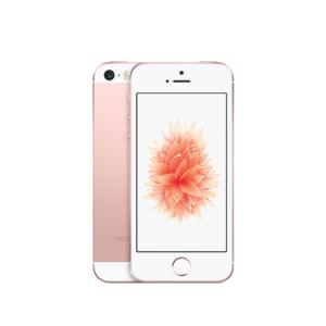 Apple a scos din nou la vanzare un smartphone lansat in urma cu trei ani