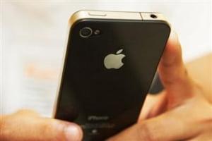 Apple lanseaza noul iPhone pe 4 octombrie