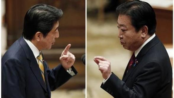Au inceput alegerile legislative in Japonia. Conservatorii sunt favoriti