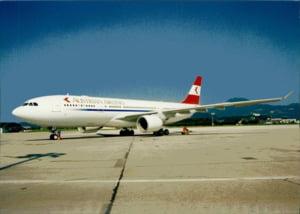 Austrian Airlines anuleaza joi zeci de zboruri, inclusiv spre Bucuresti
