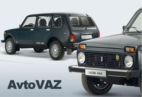 Avtovaz intra in alianta Magna - Opel sau este vandut catre Renault