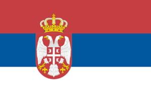 BEI a lansat un program de investitii de 1,4 miliarde euro pentru Serbia, ca masura impotriva crizei