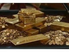 BNR lanseaza o moneda de aur