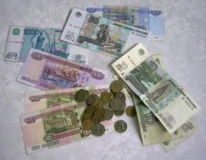 Banca Moscovei vrea sa ceara un credit de 1 miliard de dolari pentru refinantarea datoriilor