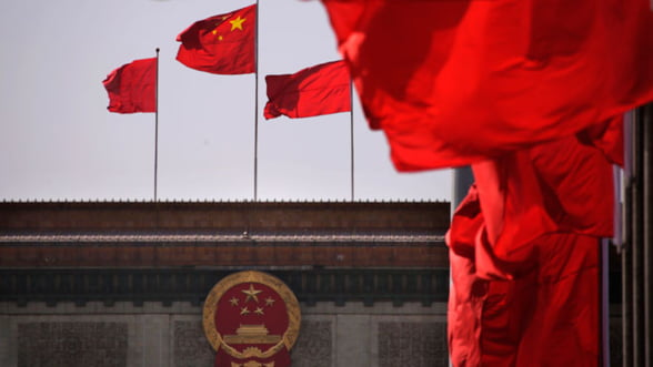 Banca centrala a Chinei va oferi bancilor 32,6 miliarde dolari pentru stimularea economiei