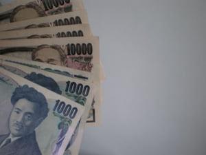 Banca centrala a Japoniei a redus dobanda cheie cu 0,20 puncte procentuale, la 0,30%