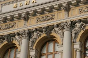 Banca centrala a Rusiei a coborat dobanda cheie la 9,5%