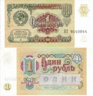 Banca centrala a Rusiei va tipari ruble pentru acoperirea deficitului bugetar