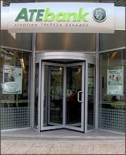 Banca greceasca ATEbank a afisat un profit net in crestere cu 28% pentru 2007