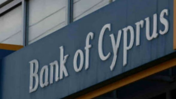 Bank of Cyprus ramane fara cumparator. Ofertele Bancii Transilvania si Raiffeisen, respinse