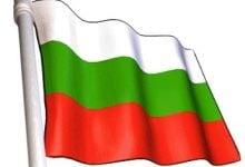 Bulgaria investeste 860 de mil de euro in infrastructura