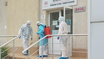 Bulgaria plănuiește să-i oblige pe nevaccinați să-și plătească tratamentul dacă ajung la spital