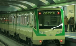Bulgarii isi extind metroul cu bani de la UE