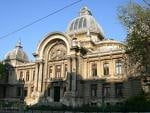 CEC Bank taie dobanda la creditele in lei