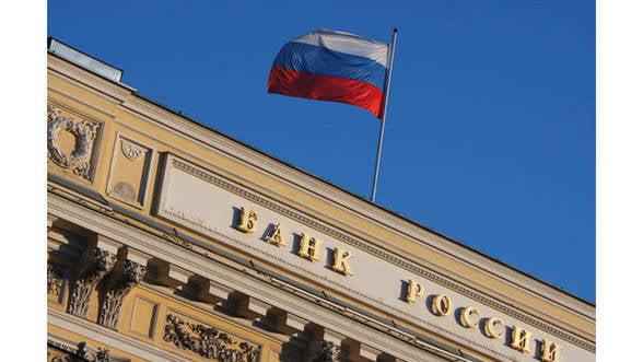 Cateva paradisuri fiscale din Europa, cheia sanctiunilor occidentale impotriva Rusiei