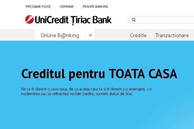 Ion Tiriac si-a vandut actiunile la UniCredit Tiriac Bank