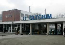 Cel mai mare actionar privat al Oltchim propune ca statul sa elaboreze planul de reorganizare