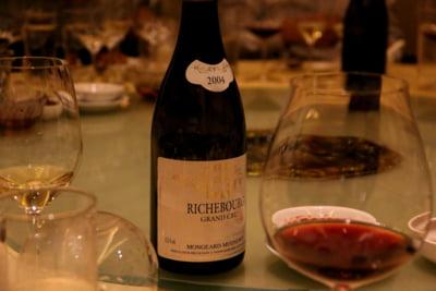Cel mai scump vin din lume: Costa 14.000 de euro si vine din Franta