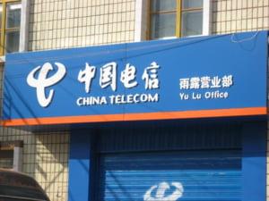 China Telecom da 14 miliarde dolari pentru o retea wireless detinuta de grupul Unicom