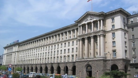 Cine va conduce Bulgaria pana la sfarsitul lunii mai?