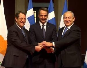 Ciprul, Israelul si Grecia au semnat un acord care deschide calea gazoductului EastMed
