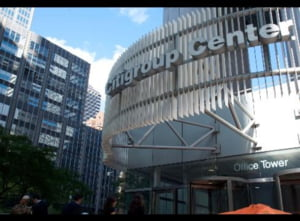 Citigroup a afisat un profit trimestrial de 101 milioane dolari