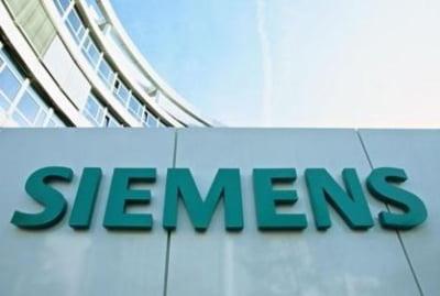 Cum va economisi Siemens 6 miliarde de euro pana in 2014