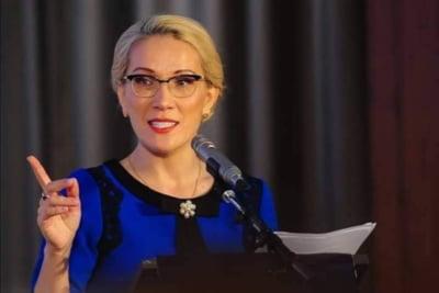 Ramona Ioana Bruynseels s-a impacat cu Dan Voiculescu si candideaza pentru o functie de senator. Averea impresionanta a candidatei PPUSL