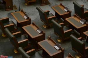 Consiliul UE: Romania nu a adoptat masuri eficiente pentru a corecta abaterea bugetara semnificativa