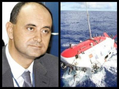 Firma lui Gabriel Comanescu ia 23 de milioane de dolari de la Exxon ca sa faca analize cu submersibilul in Marea Neagra
