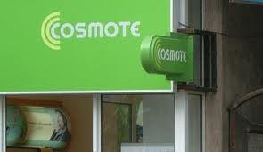 Cosmote: 5.000 minute si 5.000 SMS-uri in retea pentru 6 euro