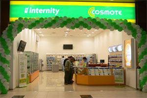 Cosmote Romania introduce de sarbatori oferte pentru cartele si abonamente