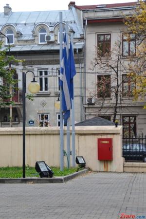 Criza din Grecia se adanceste: Care sunt relatiile economice si comerciale cu Romania
