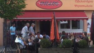 Cum este viata grecilor din Germania