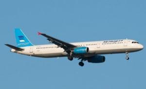 De ce s-a rupt in doua avionul rusesc prabusit in Egipt?