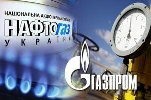 Decizie drastica la Kiev: Nu mai cumpara gaz din Rusia