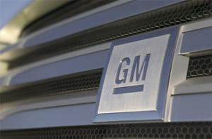 Detinatorii de obligatiuni GM vor pachetul majoritar al companiei