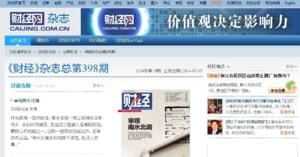Dezastru la bursa din China: Un jurnalist marturiseste